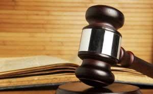 Recibo Judicial PRIN